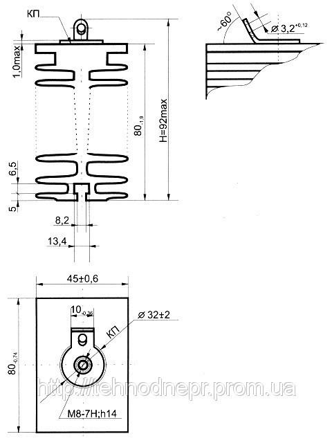Охладитель О251-80