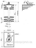 Охладитель О251-80, фото 1