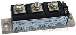 Модуль МДД80-10