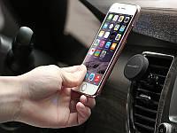 Магнитный держатель для телефона в авто BlitzWolf BW-MH1