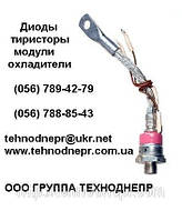 Охладитель ОА-049, фото 1