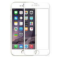 Защитное стекло (броня) для Iphone 6/6S  (5.5) белая рамка 3D (0,26мм)