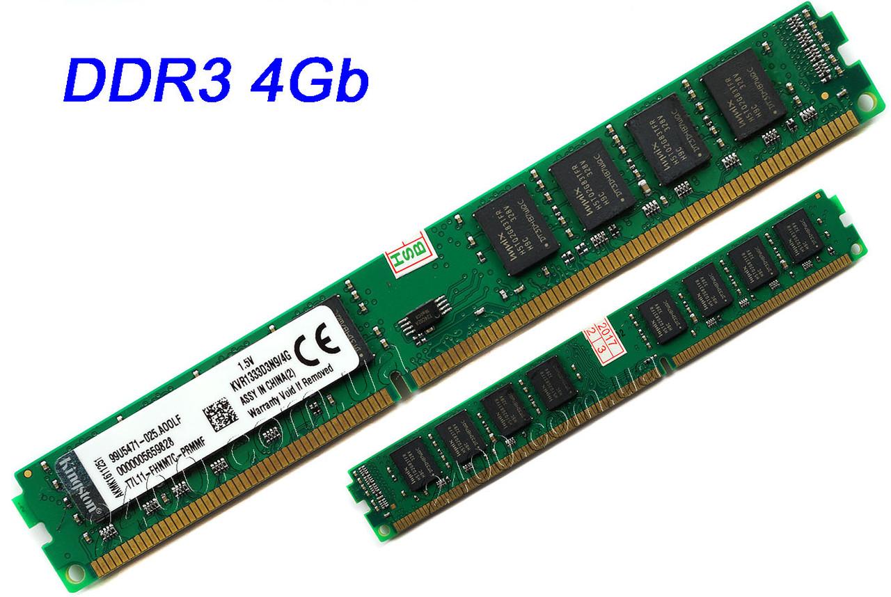 Оперативна пам'ять DDR3 4Gb (4Гб) 1333Мгц PC3-10600 універсальна – 4 ГБ ДДР3 4096MB для INTEL і AMD (ОЗП)