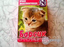 Капли на холку от блох  для котят Барсик 2 дозы