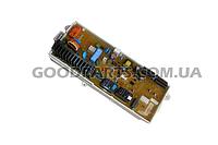 Модули управления для стиральной машины Samsung DC92-00175A