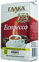 Кофе молотый Галка Еспрессо, 240г