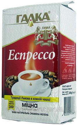 Кофе молотый Галка Еспрессо, 240г , фото 2