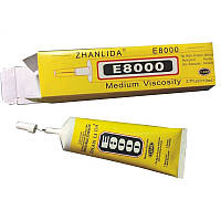 Клей силиконовый E-8000 (110 ml)