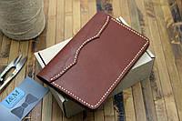 Кожаный бумажник с отделением для документов (281016)