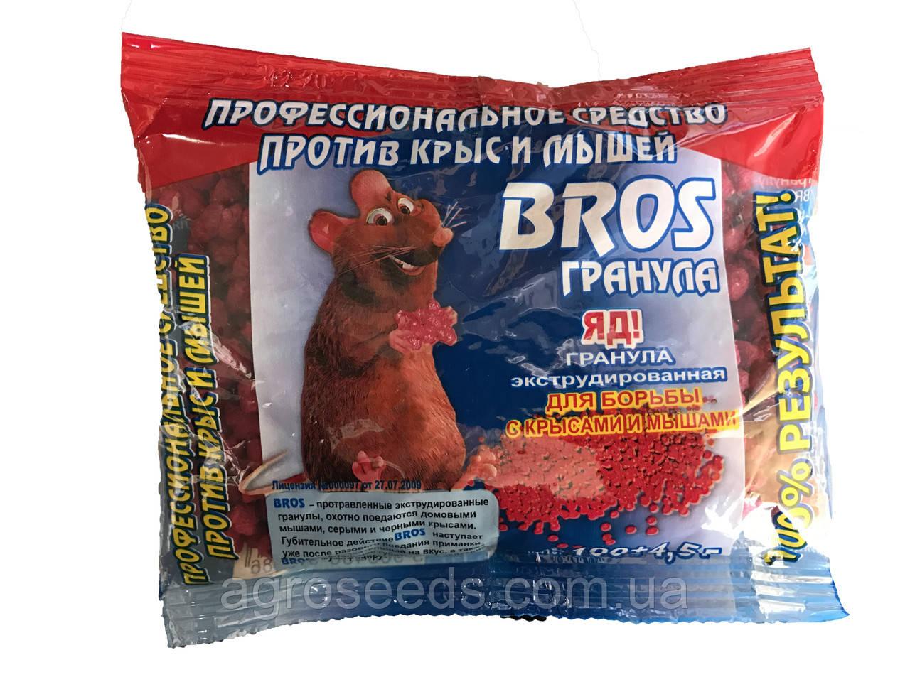 BROS (Брос) гранулы от крыс и мышей 100 г