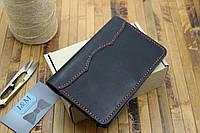 Кожаный бумажник с отделением для документов (281018)