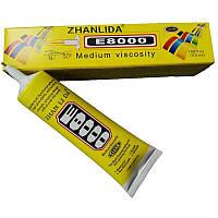 Клей силиконовый E-8000 (50 ml)
