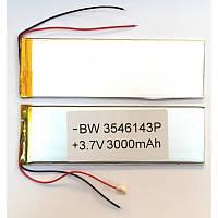 Аккумулятор универсальный 3546143P  14,3cm х 4,6cm   3,7v   3000mAh