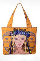 Текстильная сумка Ukrainian Girl Blonde