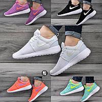 Женские кроссовки Nike Roshe Run 5 цветов