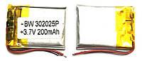 Аккумулятор универсальный 302025   2cm х 2,5cm   3,7v   200mAh