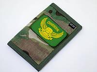 Чехол для паспорта, фото 1