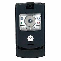 Корпус Korea H. Q. Motorola V3x Black