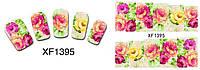 Слайдеры водные наклейки цветы 1395 розы