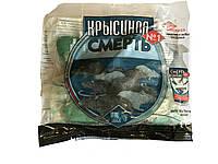 Крысиная смерть 200 г (дешевая)