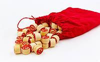 Бочонки для лото запасные 3254: 90 деревянных бочонков