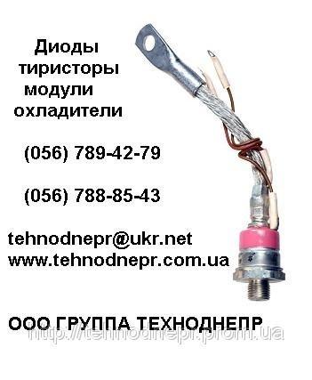 Тиристор Т141-80-12, фото 1