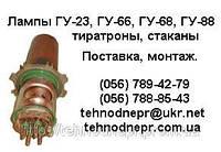 Тиратрон ТР1-15/20, фото 1