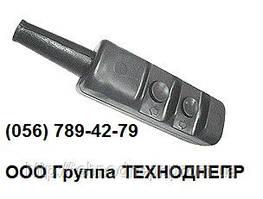 Пост ПКТ-20 кнопочный тельферный с ключом ПКТ-20 ПКТ-22