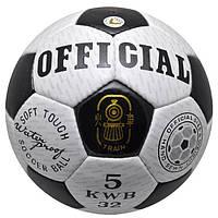 Всепогодный футбольный мяч OFFICIAL VLS PU