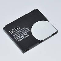 Аккумулятор Motorola BC50, Original, Motorola L2, Motorola L8, Motorola L6, Motorola V3X, Motorola Z1, Motorola V8, Motorola K1, Motorola Z3
