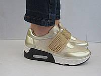Женские кроссовки с модной расцветкой размер 36,38,39