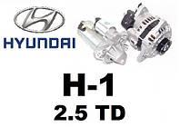 Hyundai H-1 2.5 TD. Стартер, генератор  и их запчасти на Хундай (Хёндэ).