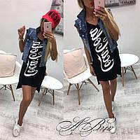 """Женское стильное платье-туника """"Кока Кола"""". Разные цвета, размеры. Розница, опт в Украине."""