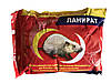 (00289) Ланират от крыс и мышей 500 г