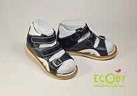 Сандали ортопедические Екоби (ECOBY) #009, фото 1