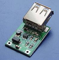 Повышающий преобразователь буст модуль 1..5В в USB плата перетворювач повышайка