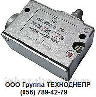 Микропереключатель МП-2302