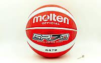 Мяч баскетбольный  MOLTEN цветной №7