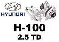Hyundai H-100 2.5 TD  - стартер, генератор  и их запчасти на Хундай (Хёндэ).