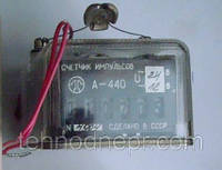 Счетчик импульсов А-440 ~24В / =12В, фото 1