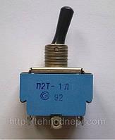 Тумблер П2Т-1 П2Т-2 П2Т-13 П2Т-14 переключатель П2Т1 П2Т2 П2Т13 П2Т14