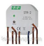 Реле РКР-2 (STR-2)