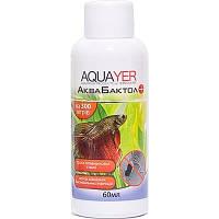 AQUAYER АкваБактол дезинфицирующее средство против внешних бактериальных инфекций рыб, 60мл