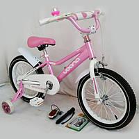 Велосипед детский 18 дюймов N-100 Pink