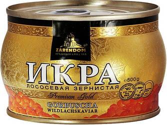 Икра красная горбуши TM Zarendom Premium Gold, 500 грамм, ж/б, Германия