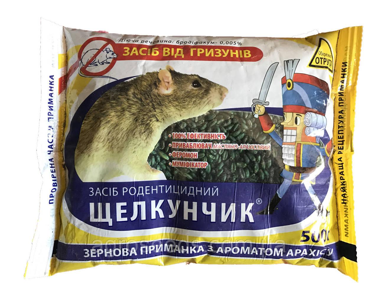 Щелкунчик зерно 500 г