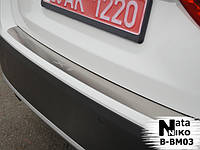 Накладка на задний бампер BMW X1 2009- из нержавеющей стали