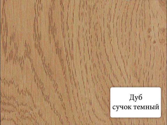 Панель МДФ Стандарт Дуб сучек темный 148*2600мм, фото 2