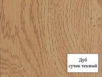 Панель МДФ Стандарт Дуб сучок темний 148*2600 мм