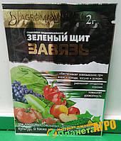 Стимулятор плодообразования Завязь, 2 г